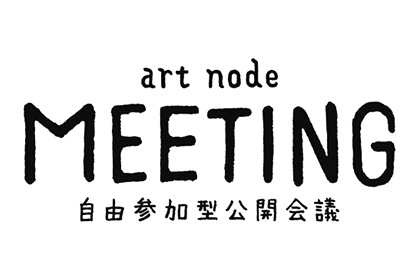 art node MEETING