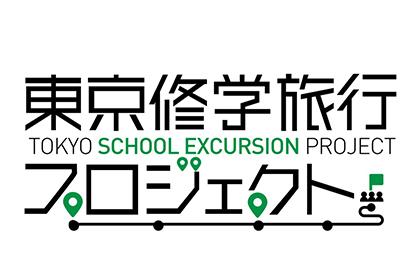 Tokyo School Excursion Project