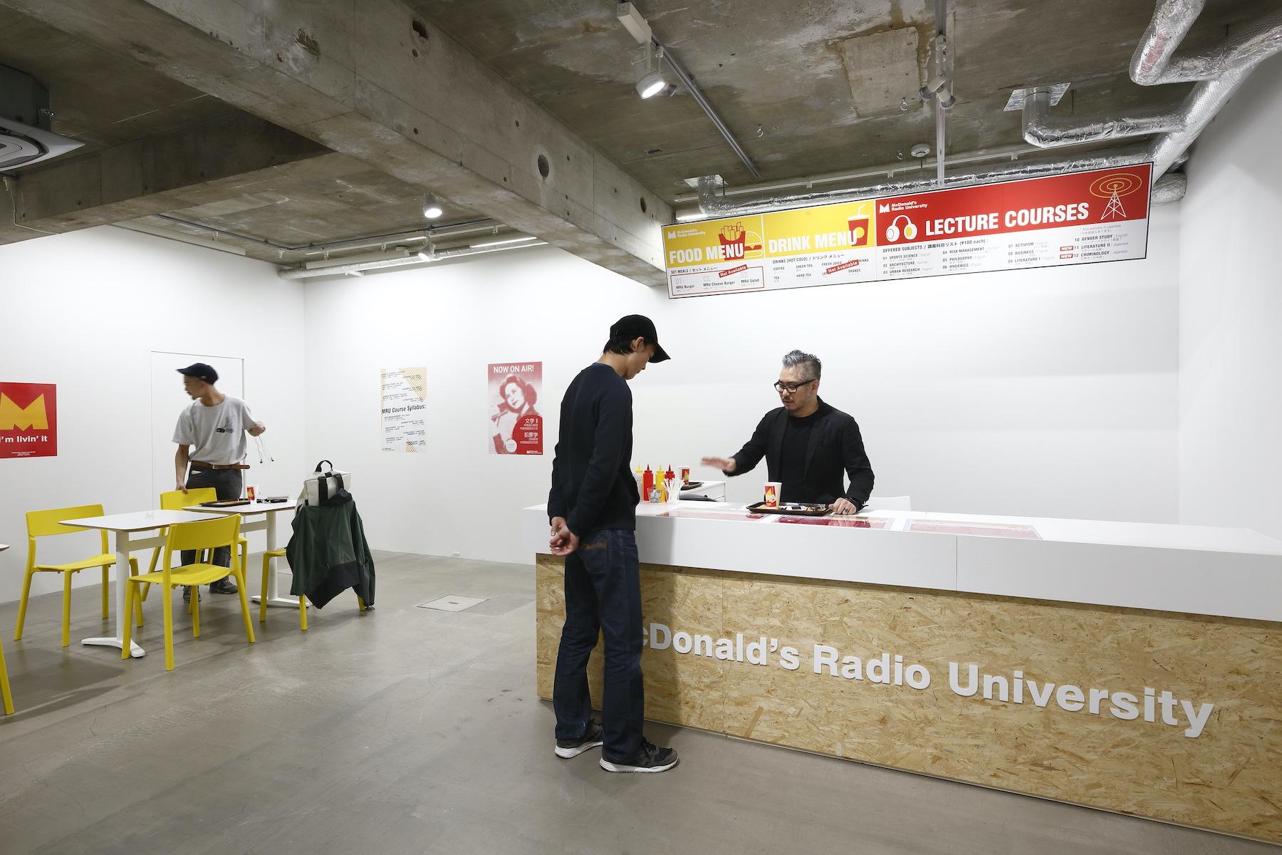 Takayama Akira McDonald's Radio University