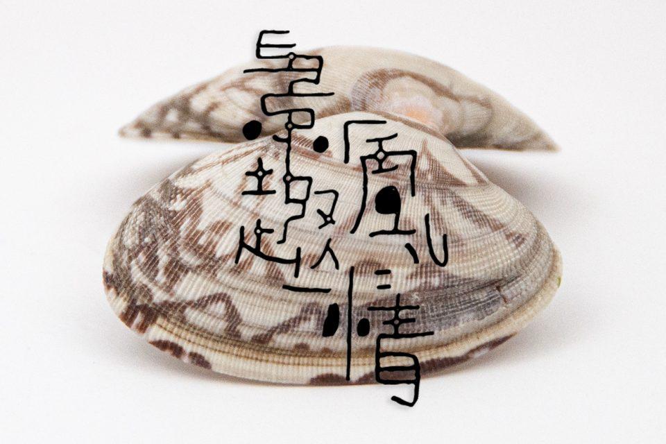 keifushujo